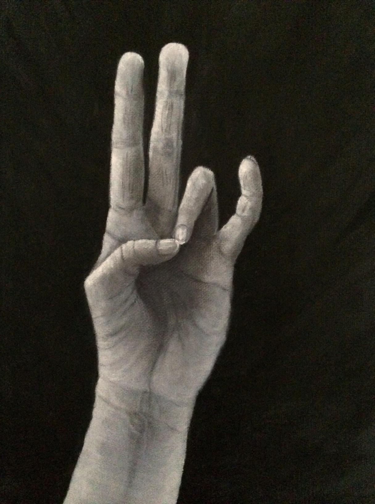 hand mudra for energy